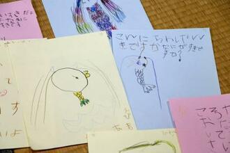 松山保育園の園児が妖怪「アマビエ」に宛てて書いた手紙(天草市提供)