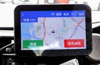 強盗だ!泥酔者だ! タクシーからワンタッチで通報 全国初「タクパト」沖縄の400台で運用