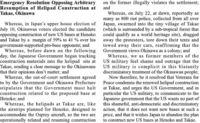 米退役軍人団体VFPの「高江ヘリパッド建設工事を巡る緊急非難決議」全文