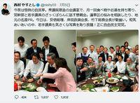 [表層深層]/災害国 危機感どこへ/気象庁警戒 首相は宴会/西日本豪雨 被害拡大