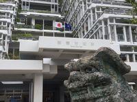 那覇市、全ての公立学校でブロック塀撤去の方針 9月議会に提案へ