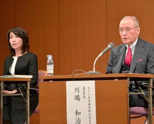東京MXには「重大な放送倫理違反があった」とする意見を公表したBPO放送倫理検証委員会の川端和治委員長(右)=東京都・千代田放送会館