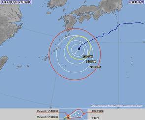 台風10号(22日9時現在、気象庁HP)