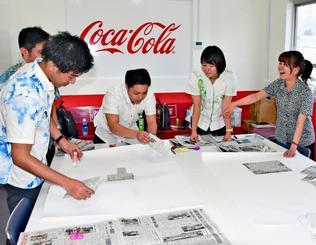 記事を選んで発表する受講生ら=26日、浦添市の沖縄コカ・コーラボトリング