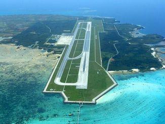 下地島空港(資料写真)