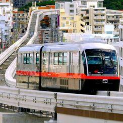 (資料写真)沖縄都市モノレール(ゆいレール)