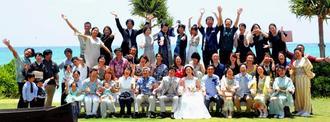 久米島で人前式を挙げた海老原悠輔さん、美由紀さん夫妻(前列中央)=5月26日、久米島町謝名堂の久米島イーフビーチホテル
