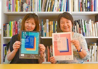 「写真売ります展」を開く東松泰子さん(右)と土田若菜さん=那覇市・INTERFACE-Shomei Tomatsu Lab.