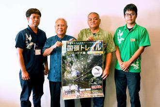 参加を呼び掛ける国頭村の宮城久和村長(左から2人目)ら=23日、沖縄タイムス社