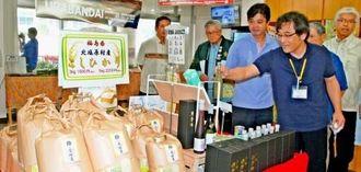 福島県北塩原村の特産品を手にする関係者ら=10日、東村平良・サンライズひがし
