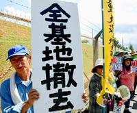 あきらめず抗議 名護市長や国会議員ら、反辺野古新基地へ決意固く 「人間の鎖」大行動