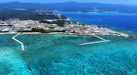 辺野古撤回 政府、沖縄県に対抗措置 17日にも国交相に撤回の効力停止を申し立て