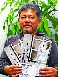 沖縄戦から逃げた知事の人生を劇に 28日浦添市で試演