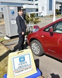 電気自動車、より身近に(2)環境整えば一気に増台