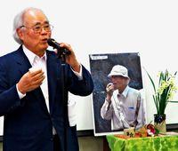 一坪反戦地主の上原さんしのぶ/東京渋谷で会合