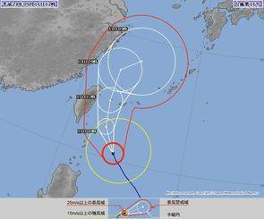 台風16号の進路予想図(気象庁HPから)