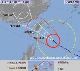 台風17号の進路予想図(気象庁HP)