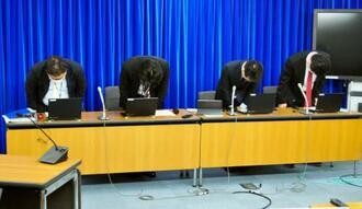 記者会見で謝罪する厚労省の職員=4日午後、厚労省