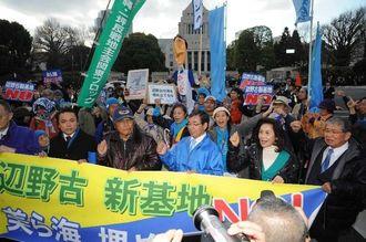 辺野古の新基地建設反対を訴え、国会を取り囲む参加者=21日午後3時45分ごろ、国会前