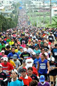 NAHAマラソン 熱走3万人