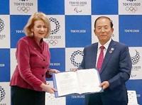 東京五輪、国連と推進協力 スポーツで平和や国際貢献