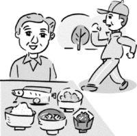 生活習慣病と食事療法、何を食べればいい…? 沖縄医師会編「命ぐすい耳ぐすい」(1079)