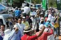 <ヘリパッド建設>あす高江で大規模抗議集会 国会議員ら参加
