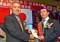 八重山ライオンズクラブ、台湾東部地震の義援金18万円を寄付
