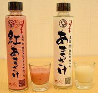 沖縄で紅白の甘酒を 紅麹と羽地米で彩り鮮やか マキ屋フーズが製造