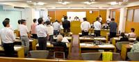 普天間代替「議論」に理解 小金井市議会 「他県は無理」自民会派は反対