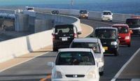 中国・韓国人には「車貸さないで」 宮古島署の職員、発言の真意は?