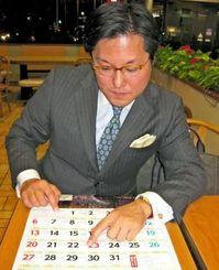 旧暦の2033年問題について語る沖国大非常勤講師の稲福政斉さん=糸満市