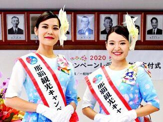 2020那覇観光キャンペーンレディを務める畑谷二千翔さん(右)、崎原栄華さん=26日、那覇市役所