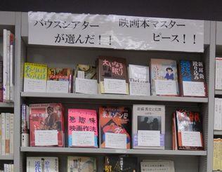 花本さんが精魂込めて作る棚は、「BOOKSルーエ」の<顔>になっているという。(撮影:空犬さん。サイト「空犬通信」より)