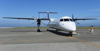 (資料写真)RACの航空機