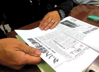 常態化していたダンプの過積載問題を報じる2013年の新聞記事を振り返る上原正人さん