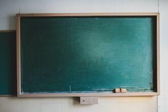 学校の教室(資料写真)