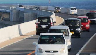 (資料写真)伊良部大橋を通り、伊良部島と宮古島を行き来する車両