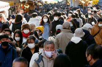 数 感染 コロナ ウイルス 東京 今日 者 都