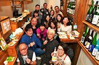 沖縄料理と泡盛 常連客らが舌鼓/麹町の日本酒バー