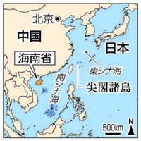 日中海洋協議:衝突回避で合意見えず 尖閣抱え、年内は難航【深掘り】