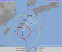 大型で非常に強い台風24号 座間味村で最大瞬間風速48.4メートル