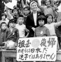 復帰前の沖縄に潜入、不条理告発した写真家を追う ドキュメンタリー「OKINAWA1965」名護で県内初上映