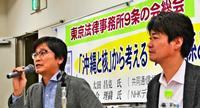 NHK「沖縄と核」ディレクターが講演 核と海兵隊移転は関連