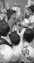白ヘルを交えた琉大生らに登校を阻まれる大旗清さん=1975年11月12日、琉大前