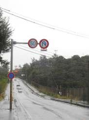 新しくUターン禁止の標識が設置された名護市辺野古の国道329号=11月18日、名護市辺野古