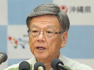 沖縄県の翁長知事(20日の定例記者会見)