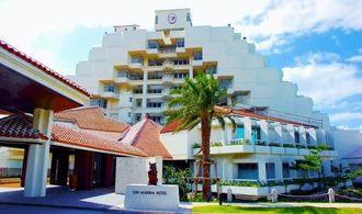 来年6月からシェラトンホテル&リゾートが運営するサンマリーナホテル=恩納村