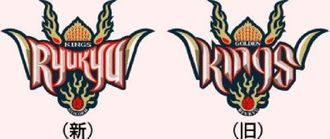 左が新ロゴ、右は旧ロゴ