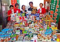 食料品127キロ 役立てて/OIST、NPOに寄贈